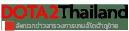 Dota 2 Thailand logo