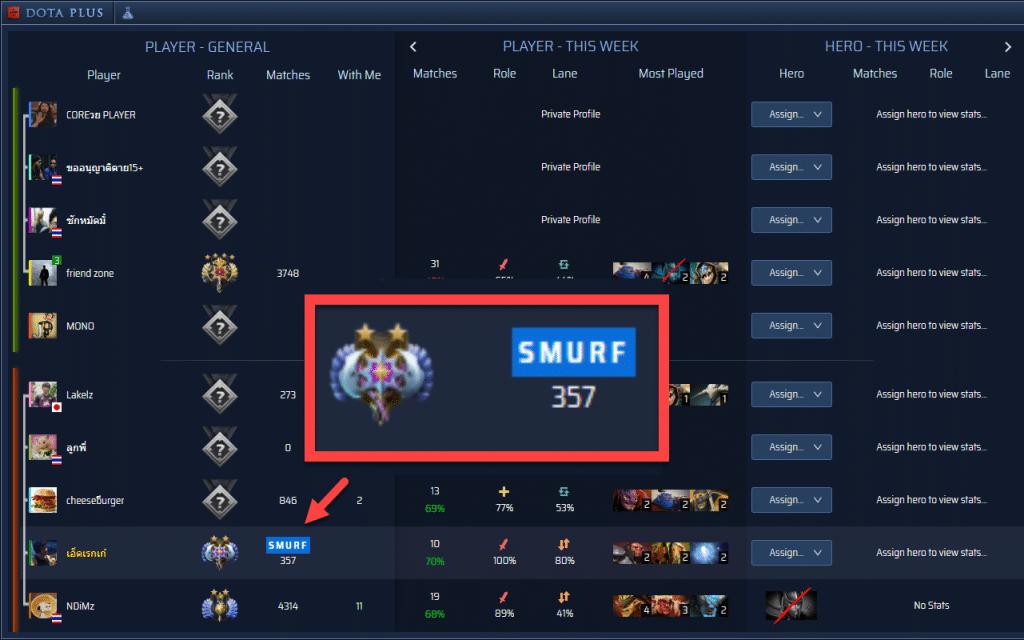 โปรแกรม Overwolf ช่วยตรวจจับผู้เล่น Smurf